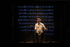Scene from WHILE I WAS WAITING By Mohammed Al Attar